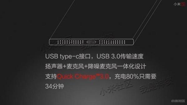 小米5被扒光、三星S7遭开箱 苹果5se/金立S8/华为P9等近期新机汇总