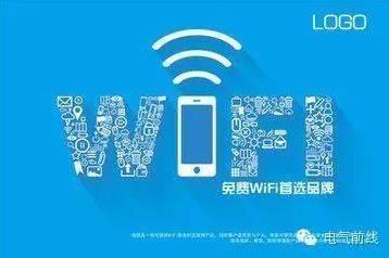 LED灯泡数据传输速率最高1GB/秒!未来它可是要取代WIFI
