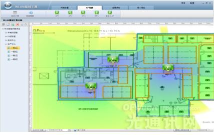 华为eSight运维管理系统 全生命周期为Wi-Fi提速