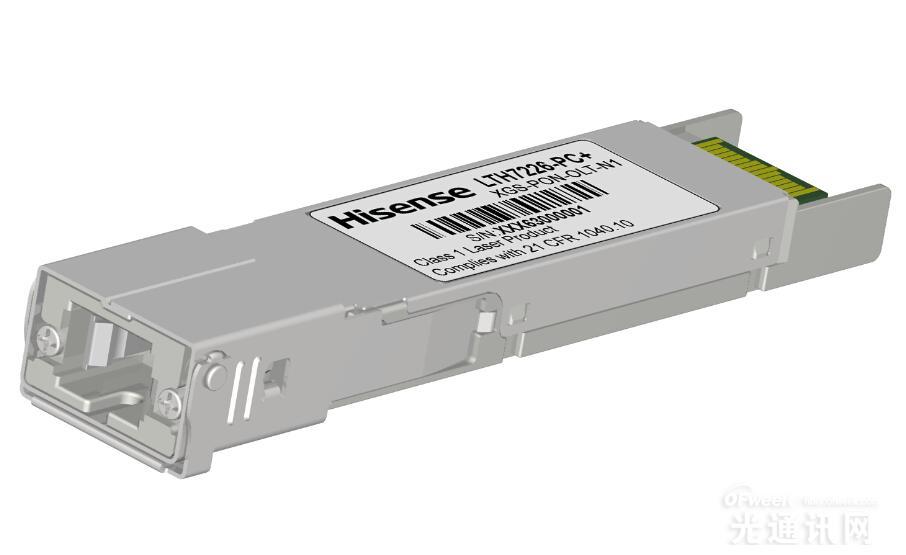 海信宽带业内首发XGS PON光模块