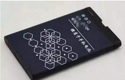 为什么很多智能手机的电池都不能拆卸?