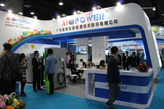 聚焦充电桩市场 大咖齐聚广州充电桩博览会