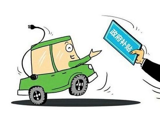 """电动汽车创业者的""""焦虑"""" 电池埋下隐患"""