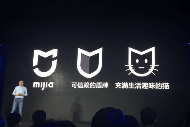 """小米升级生态链战略 未来采用 """"MIJIA"""" 品牌"""