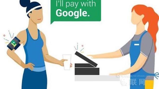 不看颜值看长相!Apple Pay、三星Pay已经OUT了 移动支付可以刷脸啦