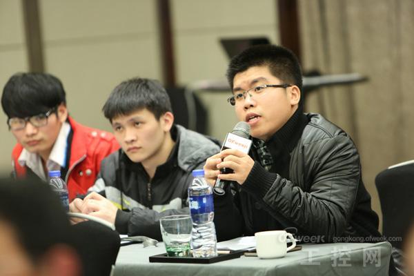 IBM物联网与智慧工业研讨会