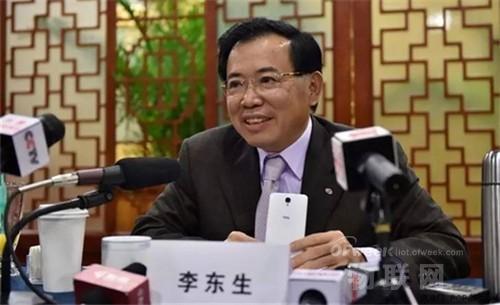 全国人大代表、TCL集团股份有限公司董事长、CEO