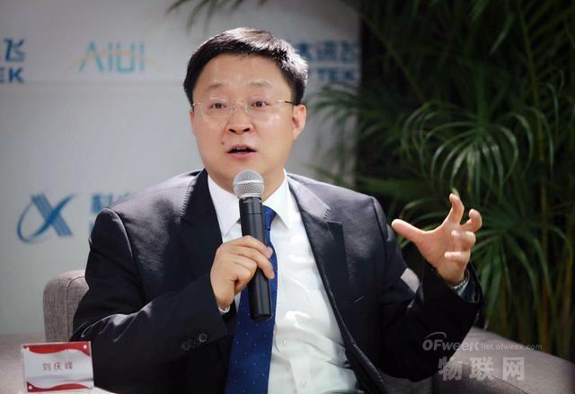 科大讯飞刘庆峰两会提案:建立国家教育大数据