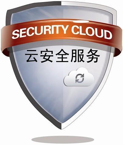 物流寄递安全云平台应用可跟踪敏感人员和快递物件