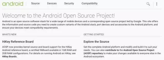 【重磅】Google今日正式宣布支持AOSP在HiKey上的开发