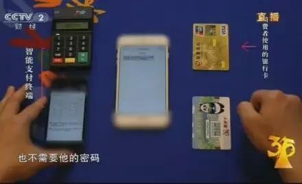 """央视315晚会 被科技圈""""承包""""了"""