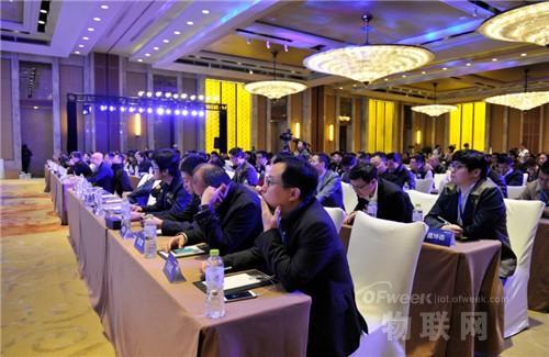 《2016中国智能家居用户数据报告》今发布:开关面板是最被用户认可的终端