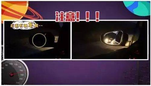 车灯除了照明之外竟然还可以救命 你知道吗?