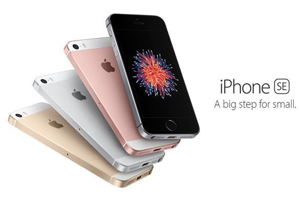 苹果6s壁纸图片外国可爱萌宝
