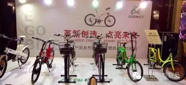 E-GO BIKE高端锂电车