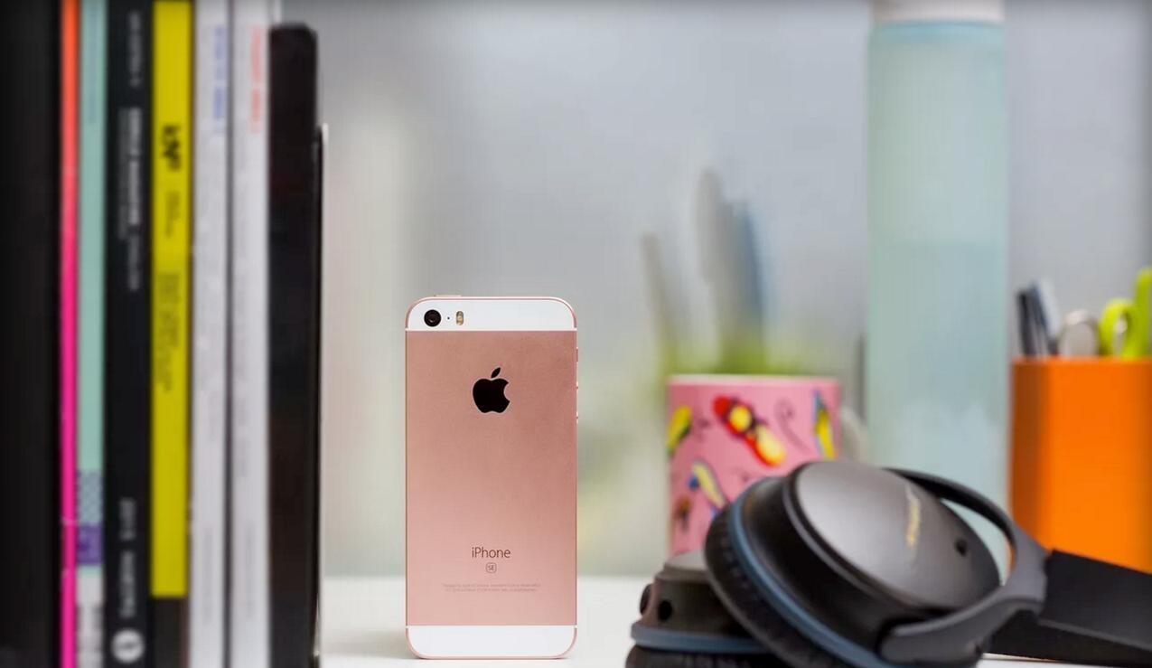 玫瑰金色的iPhone SE