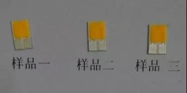 三种工艺制备立体发光LED灯片机能对照