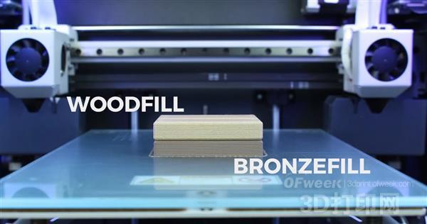 多材质3D打印