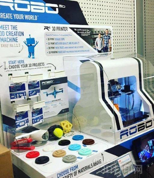 ROBO 3D与美国Staples达成销售协议 出售3D打印机产品
