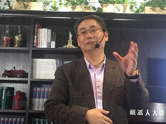 新松机器人自动化股份有限公司总裁曲道奎教授