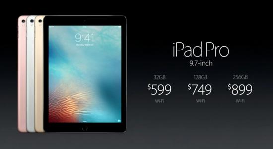 苹果新品发布会 Apple Watch价格让人心动
