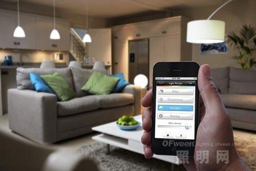智能灯光受欢迎 开关背后的商业模式