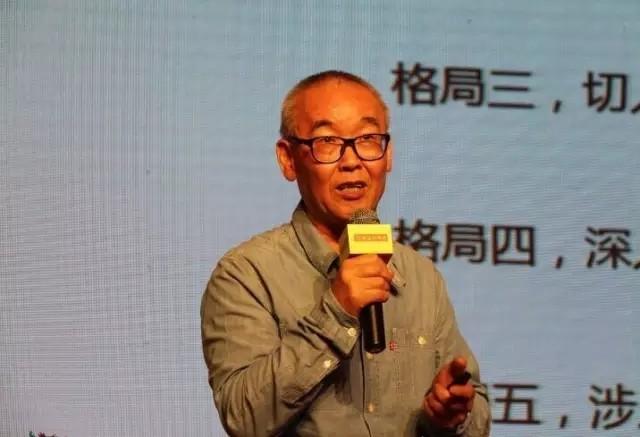 三星唐国庆:2016年中国半导体照明新格局