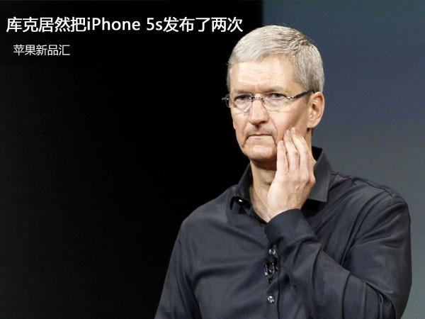 苹果春季发布会新品有惊艳到你吗?