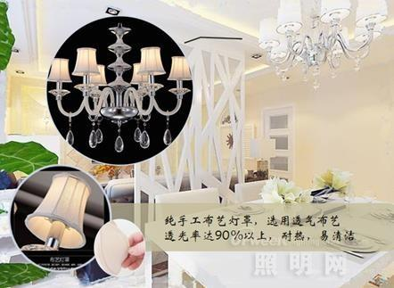 布艺水晶吊灯评测:打造韩剧家居环境的绝佳选择