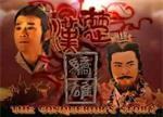 """七世仇敌 三星与苹果演绎了一场""""楚汉骄雄"""""""