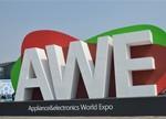 AWE2016直击:激光电视和OLED电视正面对垒