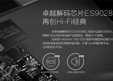 ESS/AKM/Cirrus Logic三大Hi-Fi平台实测对比:手机音质差别原因是?