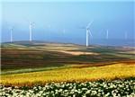 国家电网发布《国家电网公司促进新能源发展白皮书(2016)》