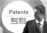 """维权者""""赢了官司 却亏了钱"""" 企业要如何保护灯饰外观设计专利?"""