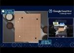 """AlphaGo深度揭秘:人类需要因为这条""""狗""""而担心未来吗?"""