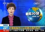 中兴事件之痛-中国整机产业的皇帝新衣