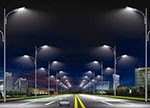 中国的道路照明还需要解决哪些难题?