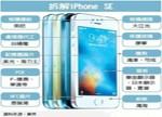 iPhone SE未公开的那些事:与5s/6s对比+供应商列表