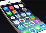 iPhone也要弯了 苹果获曲面OLED屏幕专利