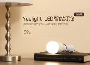 小米Yeelight LED智能灯泡开箱评测:电源稳定 护眼效果好