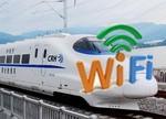 高铁要不要装WiFi?在技术允许的情况下还请交市场决定