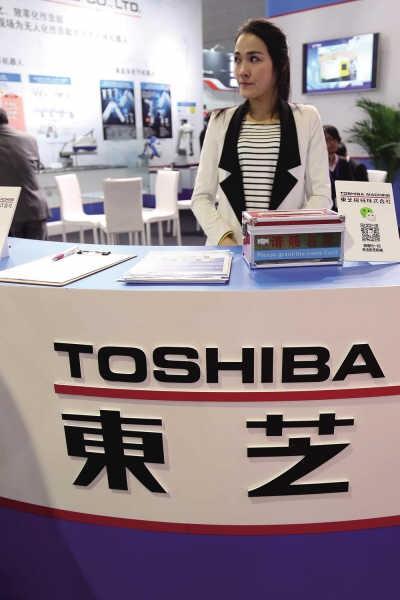 美的537亿日元拿下东芝白电 一个大写的值!