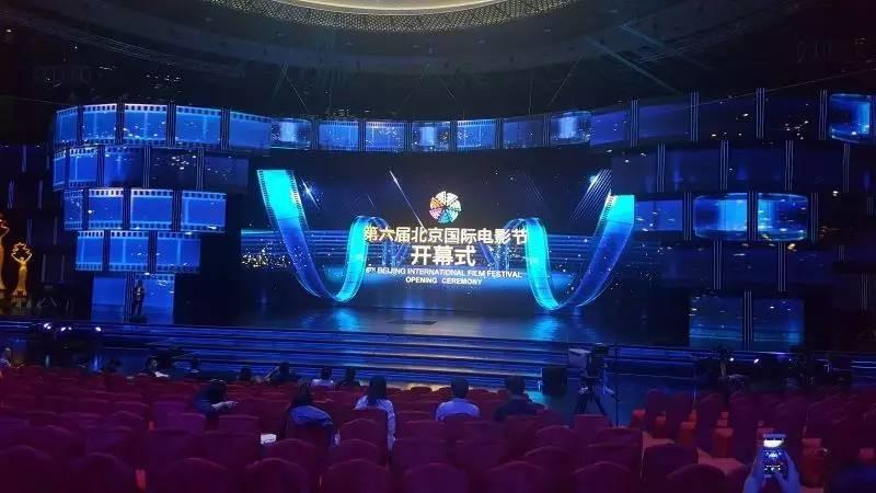 第六届北京国际电影节彩排现场图片