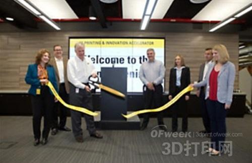 卡特彼勒在伊利诺州建立3D打印&创新工厂