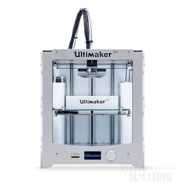 Ultimaker旗舰3D打印机Ultimaker 2+在Apple网店有售