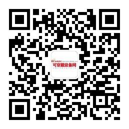 德银VR报告中文版全文PDF