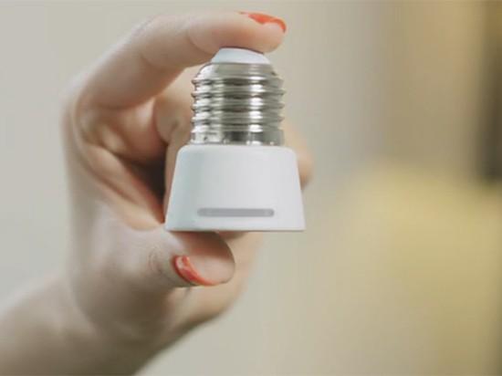 有了它 普通灯泡也能智能化