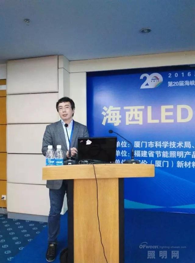 业内人士共话如何提升LED散热技术