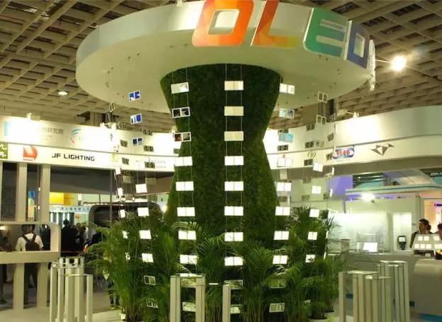 台湾照明展:展出多项OLED照明创新应用