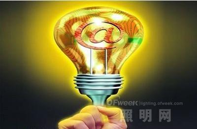 照明电商提升品牌价值利于厂商宣传